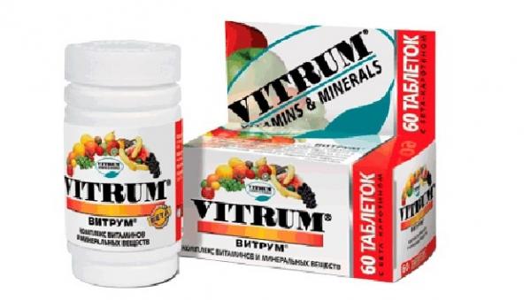 Антиоксиданты - витамины