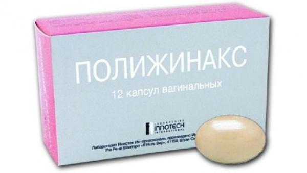 Лечение воспаления влагалища