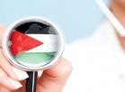 Лечение в Иордании
