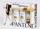 Подарочный набор Pantene Pro-V «Интенсивное восстановление» – сила волос и никаких секущихся кончиков