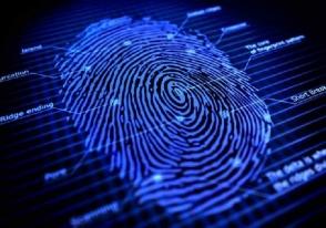 Отпечатки пальцев: новый тест на наркотики