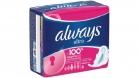 Новые Always Ultra: еще больше защиты для стопроцентной уверенности!