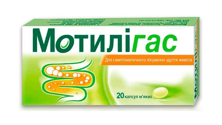 Мотилігас