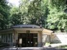 Лечебно – профилактический санаторий «Березовские минеральные воды»