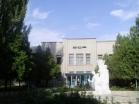 Лечебно – профилактический санаторий «Донбасс»