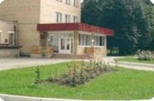 Детский ревматологический областной санаторий