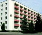 Лечебно – профилактический санаторий «Дубрава»