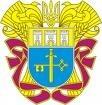 Тернопольская