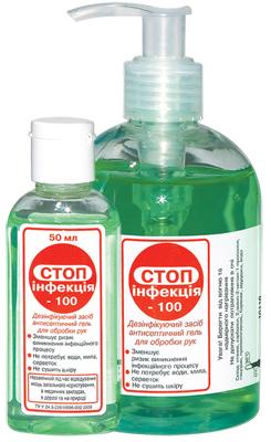 СТОПинфекция-100