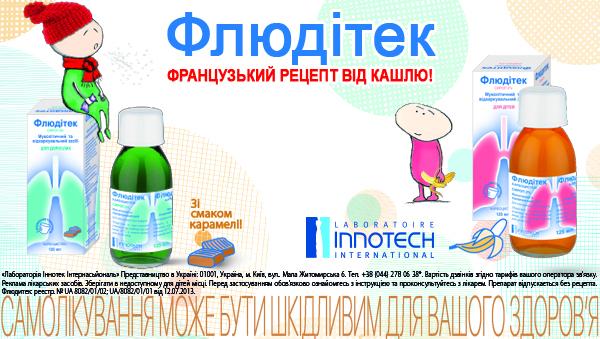 препарат крестор побочные действия