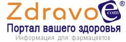Портал вашего здоровья ZdravoE