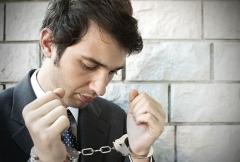 склонность к совершению преступлений