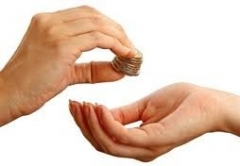 щедрость