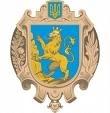 Львовская