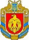Кировоградская