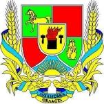 Луганская область